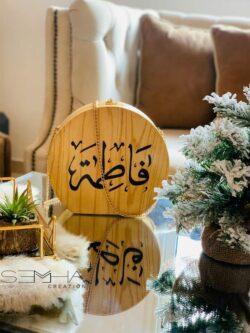 Sac à main en bois -personnalisé– Semha