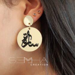 Boucles d'oreilles personnalisé