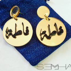 Boucles d'oreilles perso - Semha.store